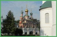 Chiesa particolare ortodossa
