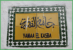 Insegna della Kasbah