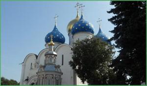 Foto della cattedrale di Serghiev Posad