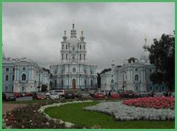 Cattedrale della Resurrezione